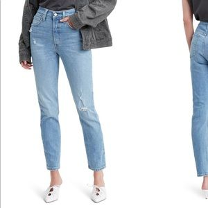 🌎 levi's 510 high waisted ripped skinny jeans